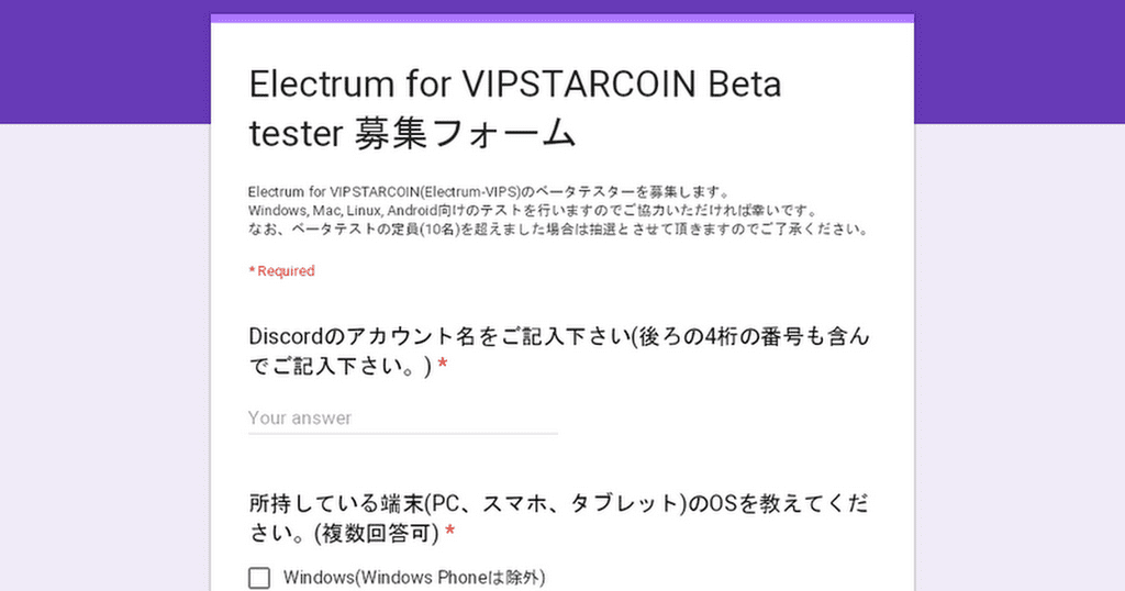Recruitment of beta testers for Electrum-VIPS