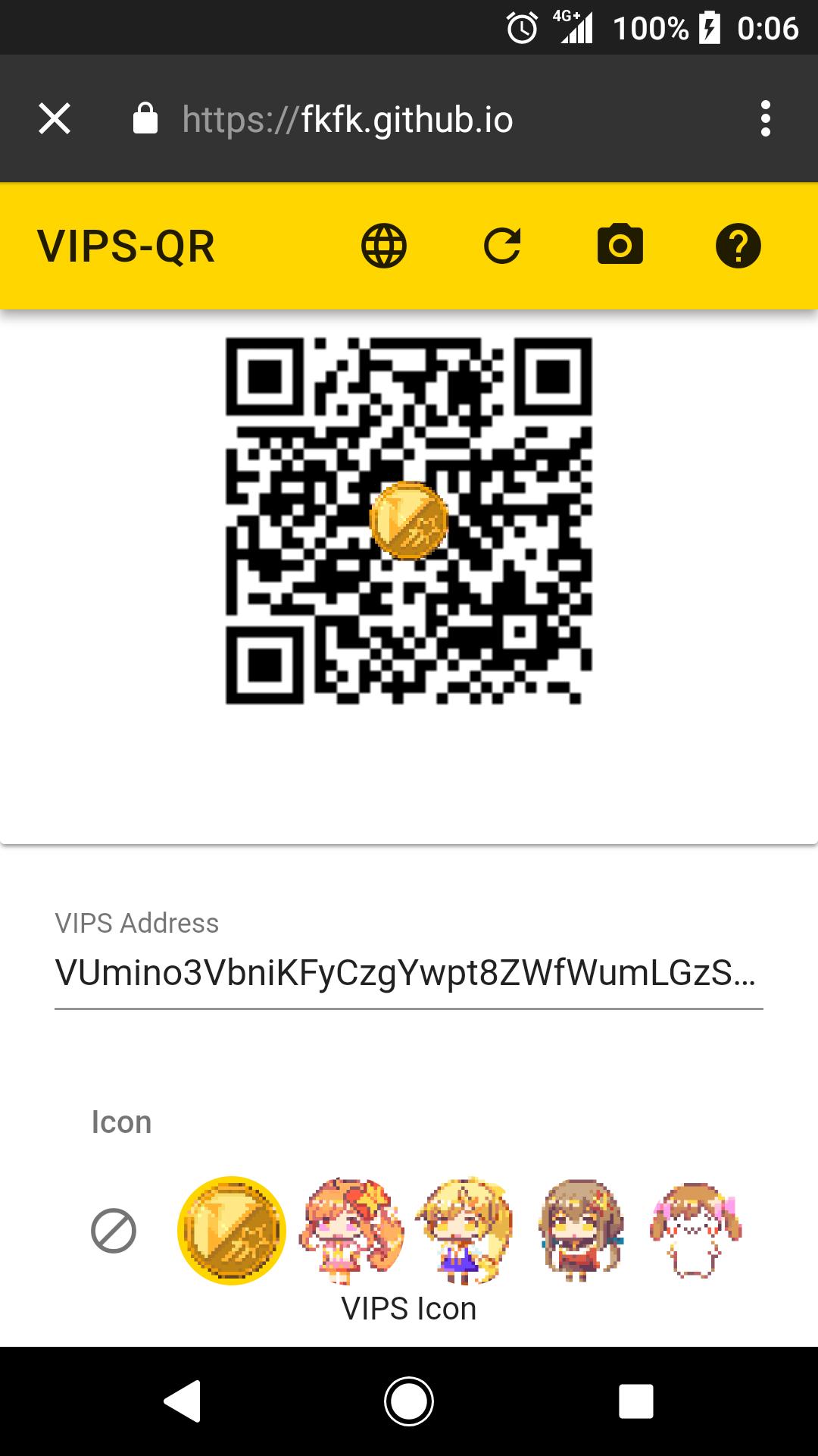 QRCode Generator公開