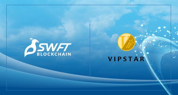 SWFT BlockchainListing