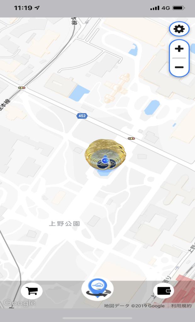 Aircoins上野公園花見オフ限定投下